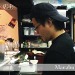 [鳥取×働く人vol.2]笑麺亭米子店の山本学さんにインタビュー