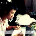 [鳥取×働く人 vol.1]林利彦さんのインタビュー