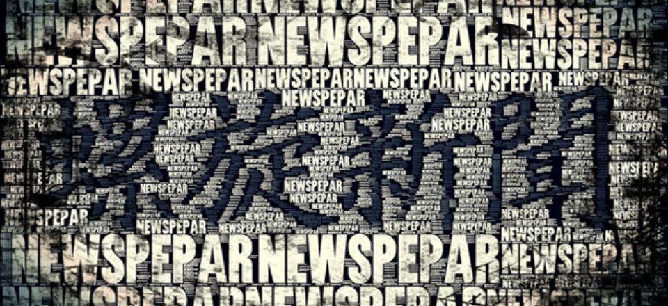 [SPIRAL NEWSPAPER]ゲーム・アニメ・漫画のWebマガジン