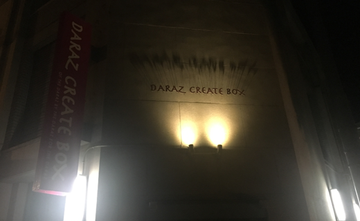 DARAZ CREATE BOX(だらずクリエイトボックス)