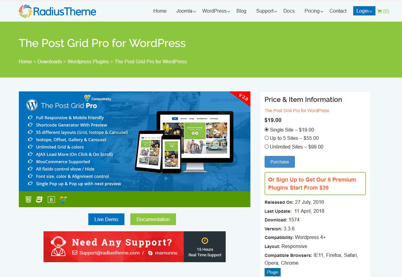 WPプラグイン「The Post Grid Pro」の使い方・方法