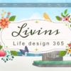 リビンズ山根公式サイト