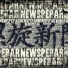 Webマガジン[SPIRAL NEWSPAPER]