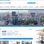 株式会社タイヨー通信
