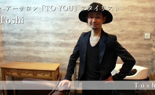 TO YOU Toshiさん