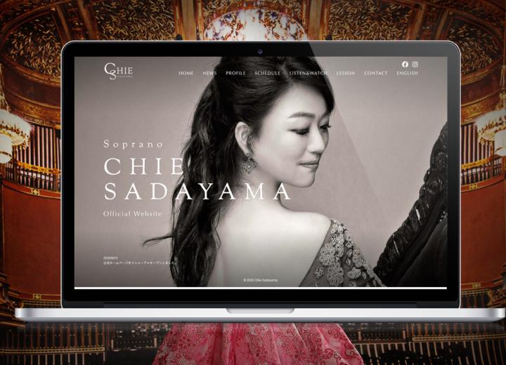 Chie Sadayama(佐田山 千恵)公式ホームページ